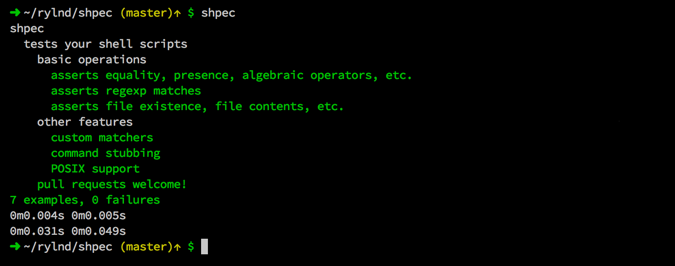 Screenshot of shpec