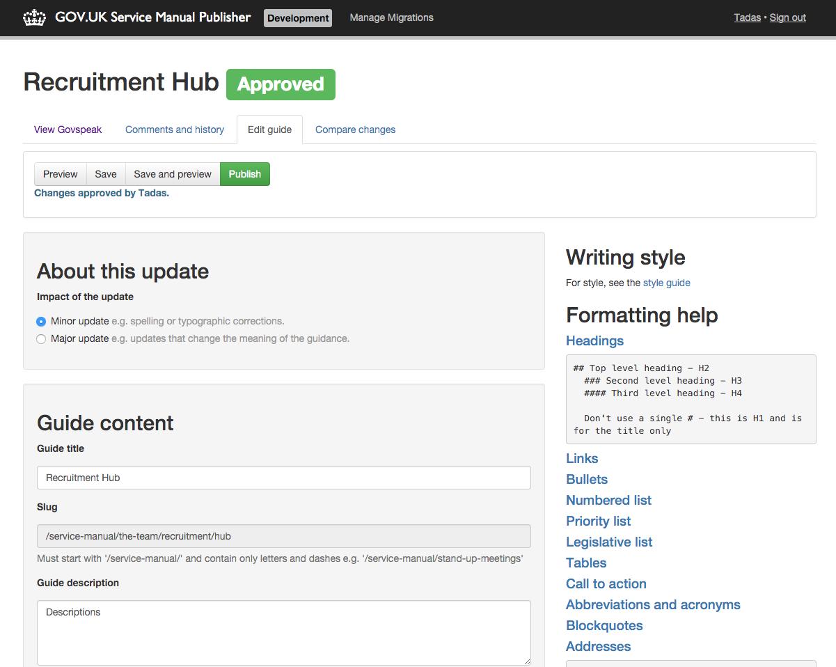 Edit interface screenshot