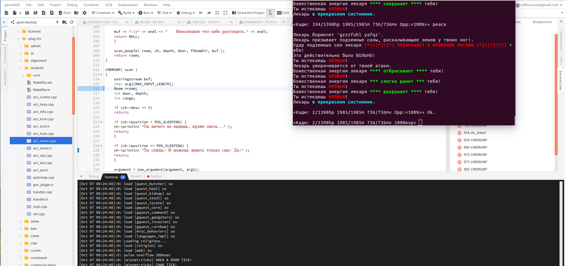 Goorm IDE with a terminal