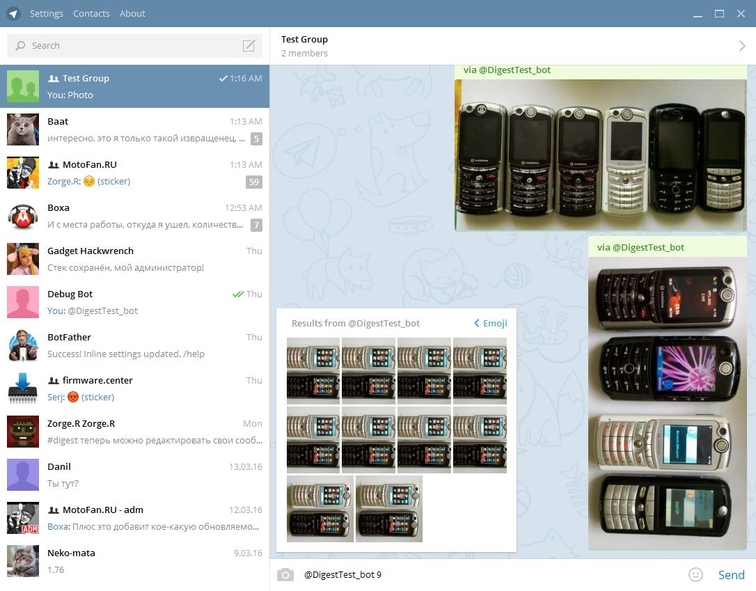 Inline Bot Screen