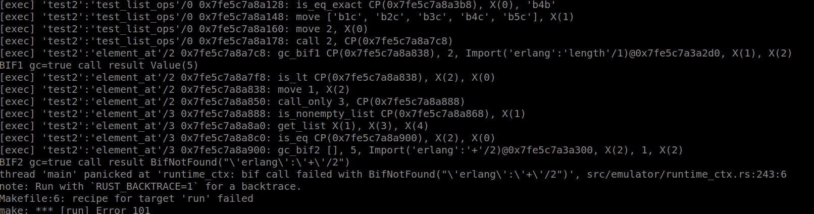 Test2.erl run output