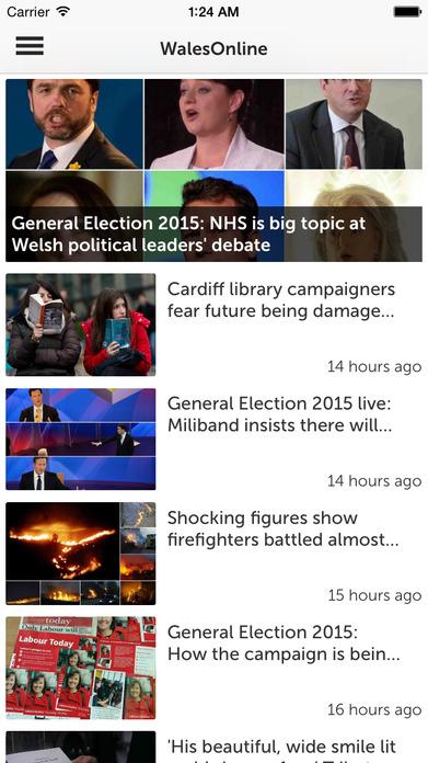 Tenere News Reader image 1