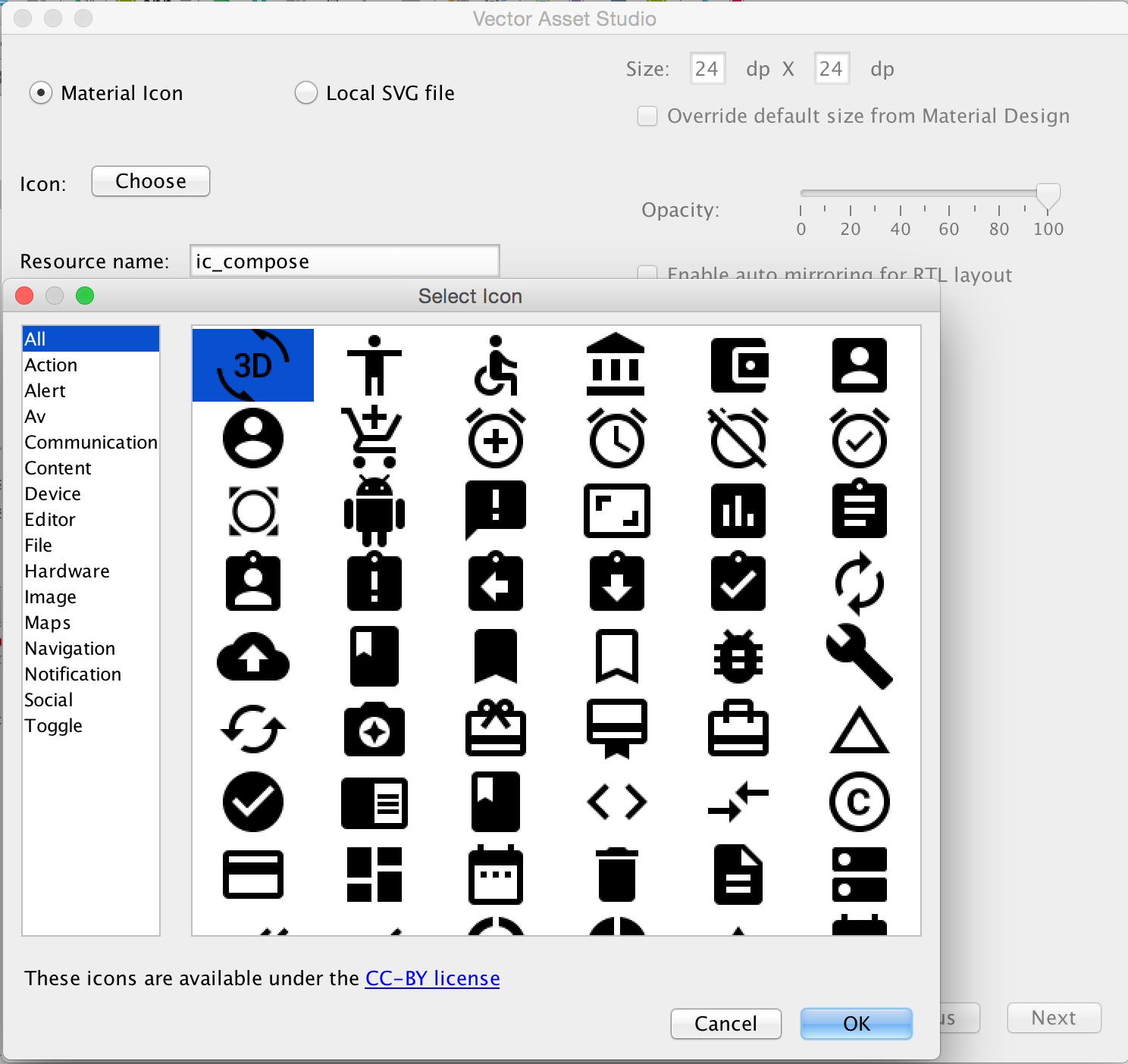Android Studio Material Design Icons