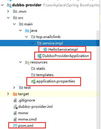 dubbo-provider 项目结构