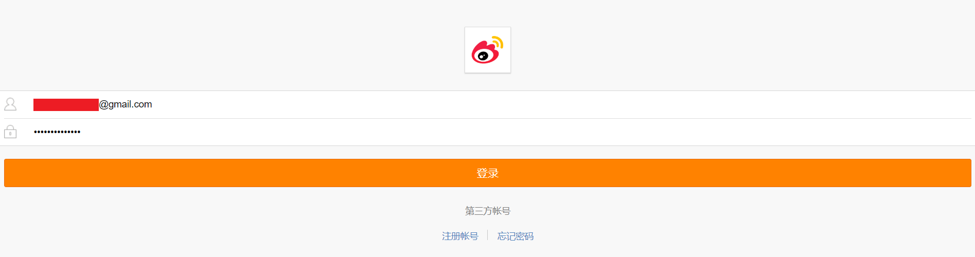 weibo log in page