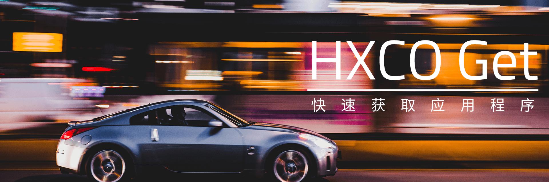 HXCO Get