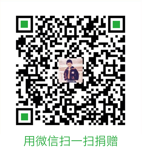 donate by wechat