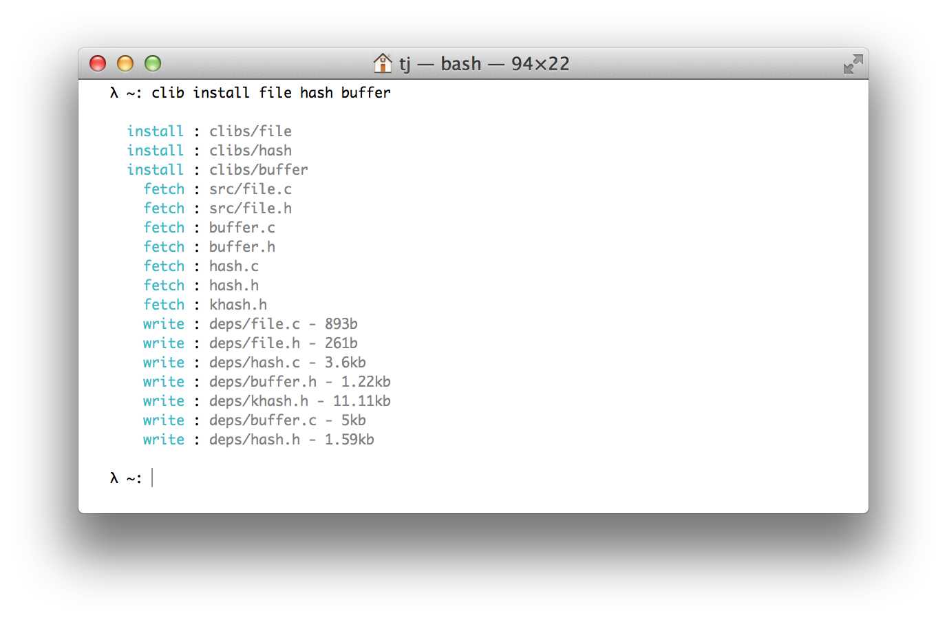 c package manager screenshot