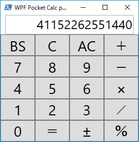 PocketCalc