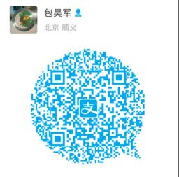 http://baohaojun.github.io/images/bhj-alipay.png