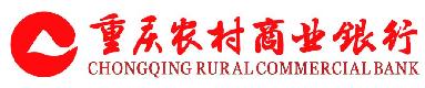 重庆农商行