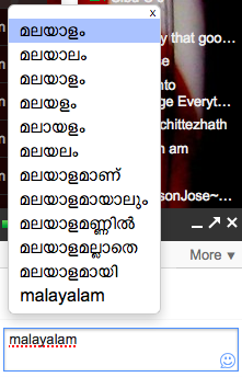 Using varnam to type indic text in Gmail chat
