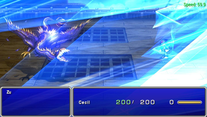 screen00001