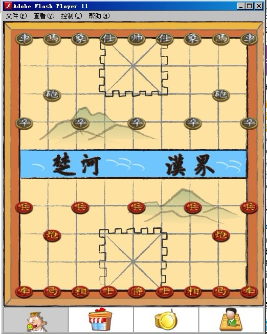 """Screenshot of """"ChineseChessJam"""""""