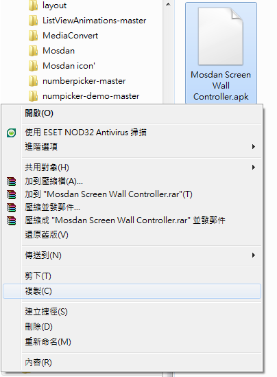 Mosdan Screen Wall Controller How To Install · LinZap/Mosdan_VW Wiki