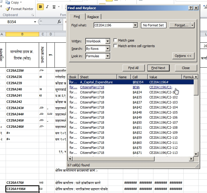 budget1718 find all CE20A1196 in CE and PBB sheets.jpg
