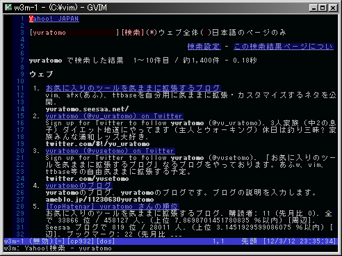 GitHub - yuratomo/w3m vim: w3m plugin for vim