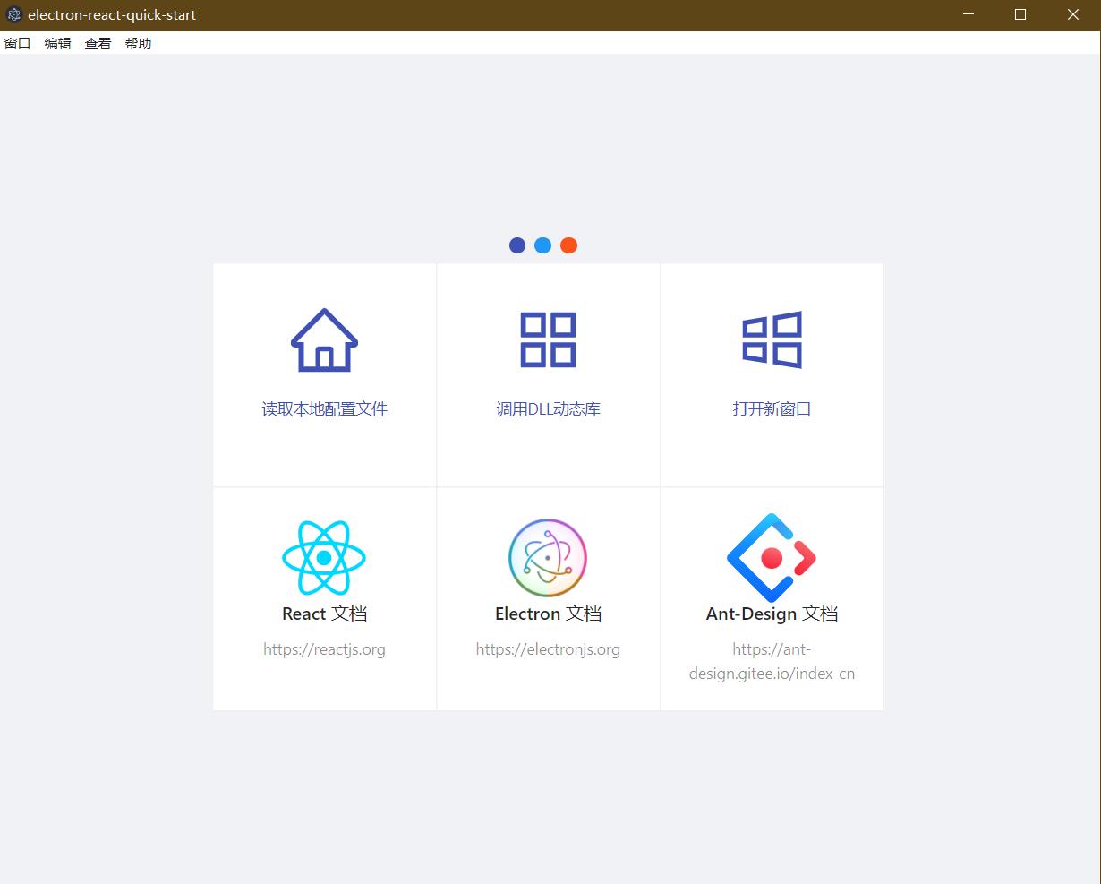GitHub - fddi/electron-react-quick-start: A template that uses