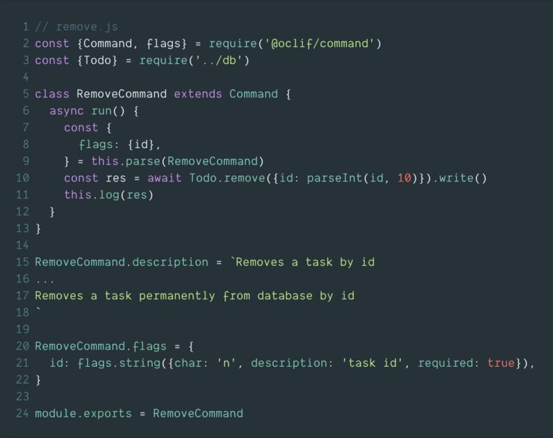 remove.js