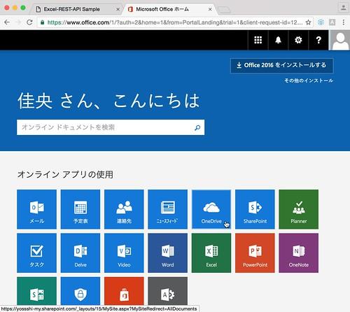 GitHub - yoshioterada/Office-365-Excel-REST-API-for-Java