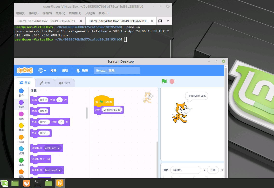 Scratch Desktop