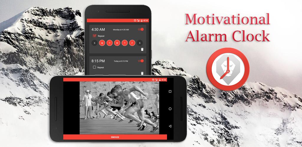 Motivational Alarm Clock Featured Image