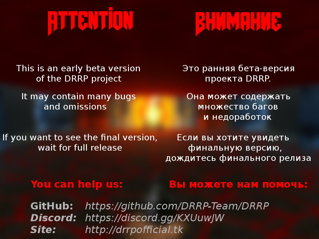 DRRP Doom RPG Remake Project v0.2.0 EAB