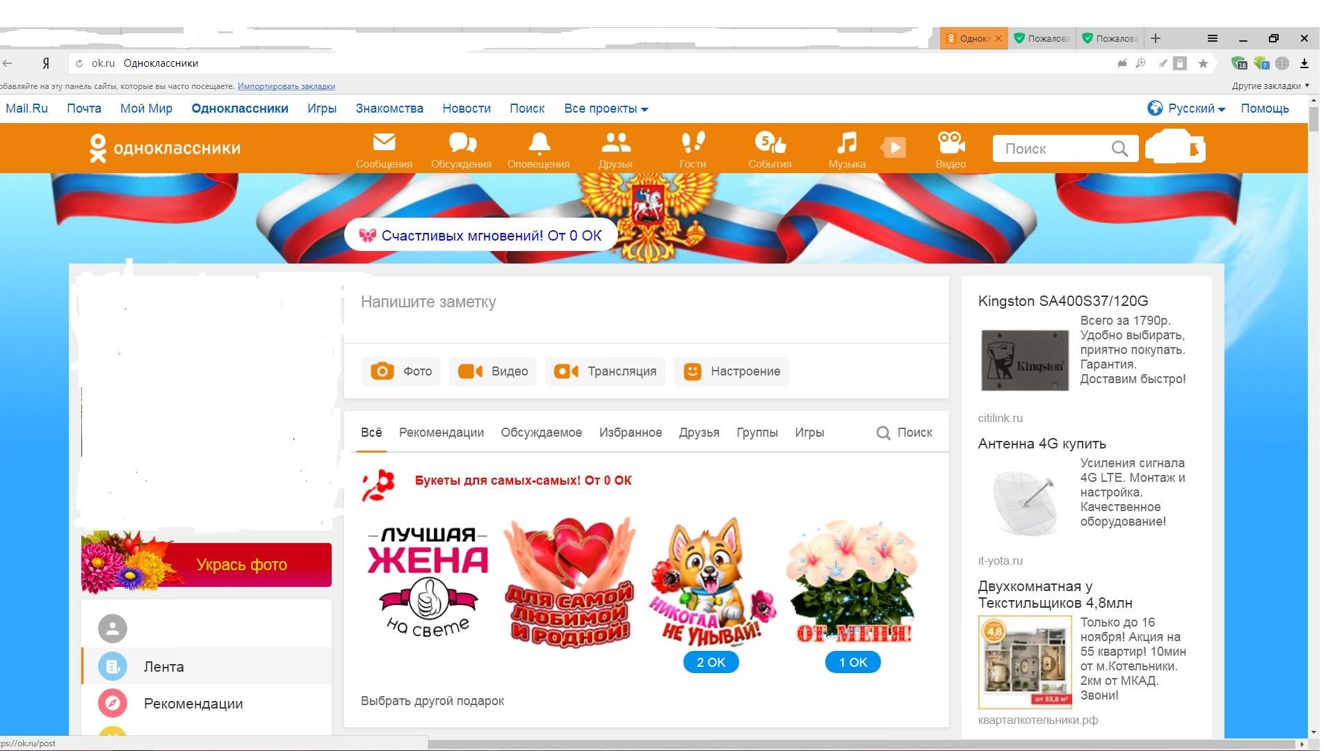 ok ru · Issue #24654 · AdguardTeam/AdguardFilters · GitHub
