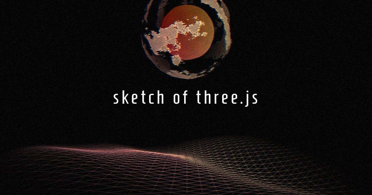 sketch of three.js