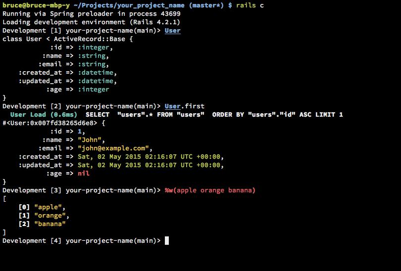 GitHub ascendbruceawesomerailsconsole Rails console