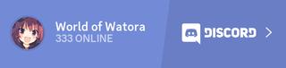 World of Watora
