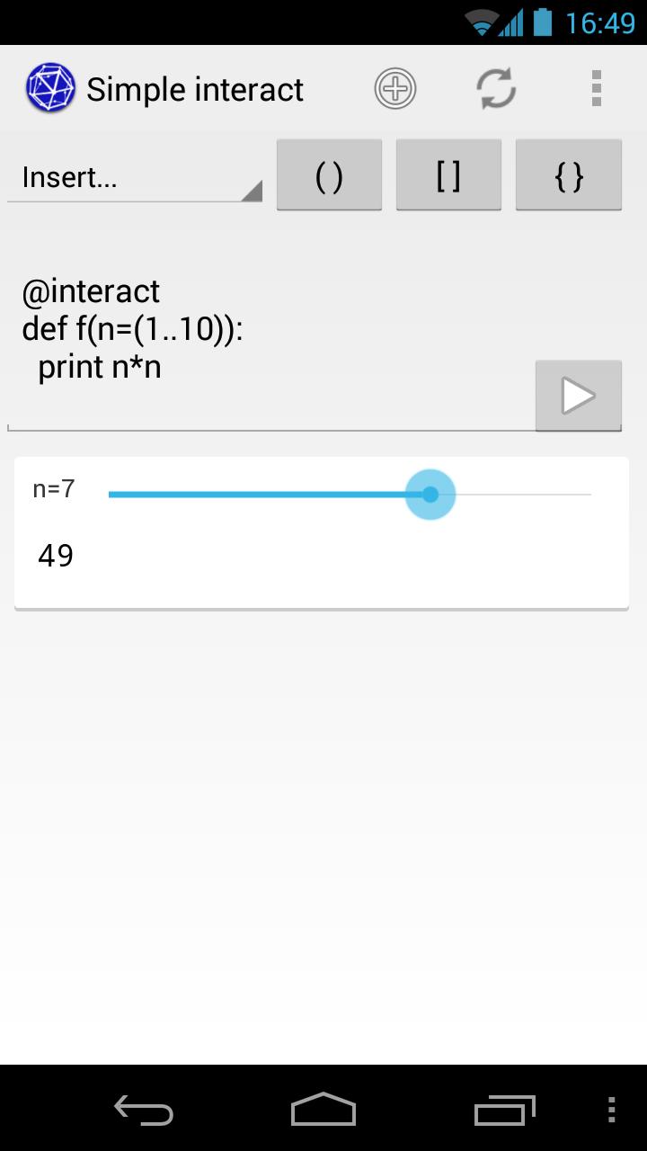 Sage Android Screenshot