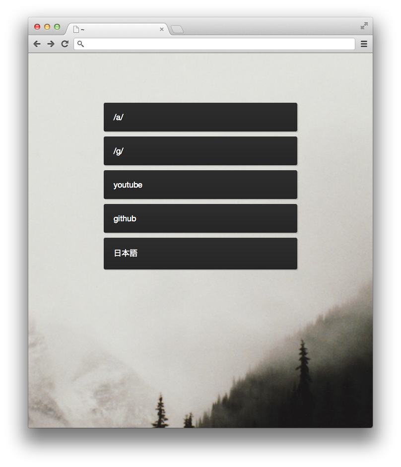 Screenshot of Start Page