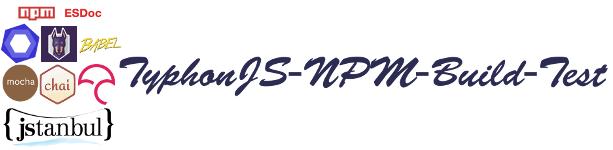 typhonjs-npm-build-test