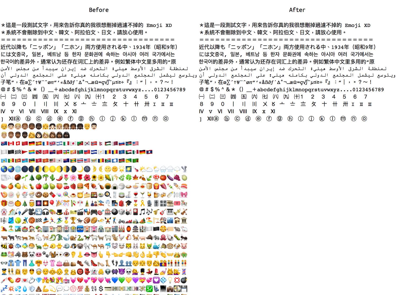 emoji_effect