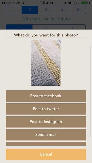 DoAlertView Screenshot