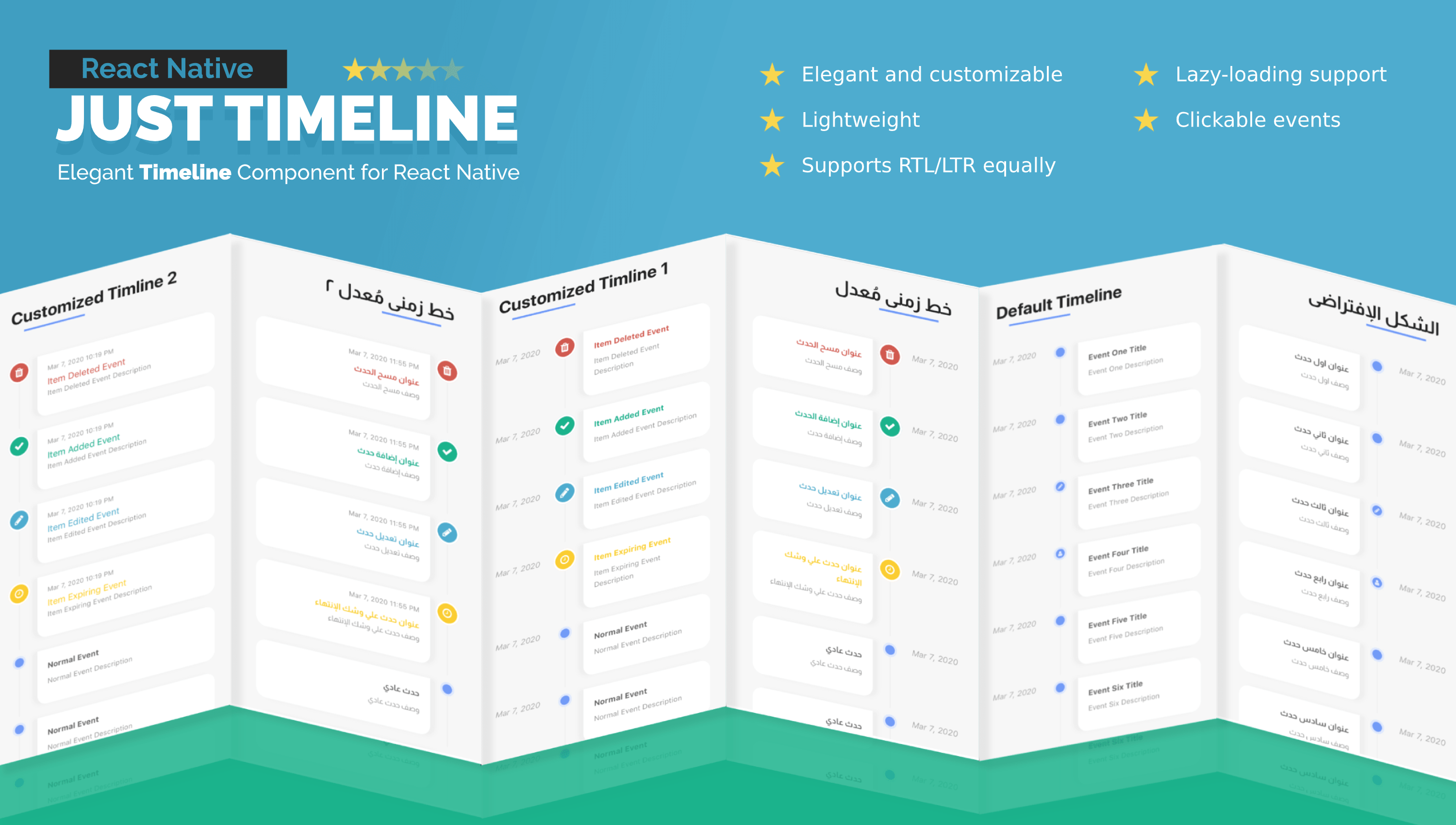 React Native Just Time's Banner