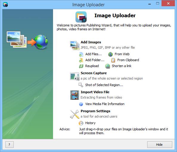 Image Uploader main window