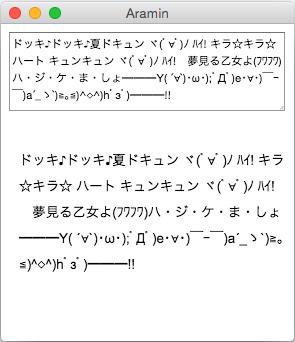 スクリーンショット 2015-08-03 17.55.52.png
