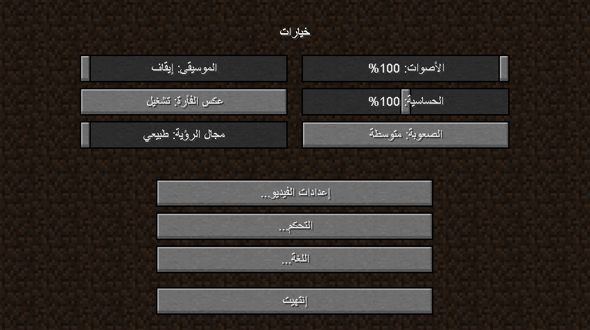 Arabic Options
