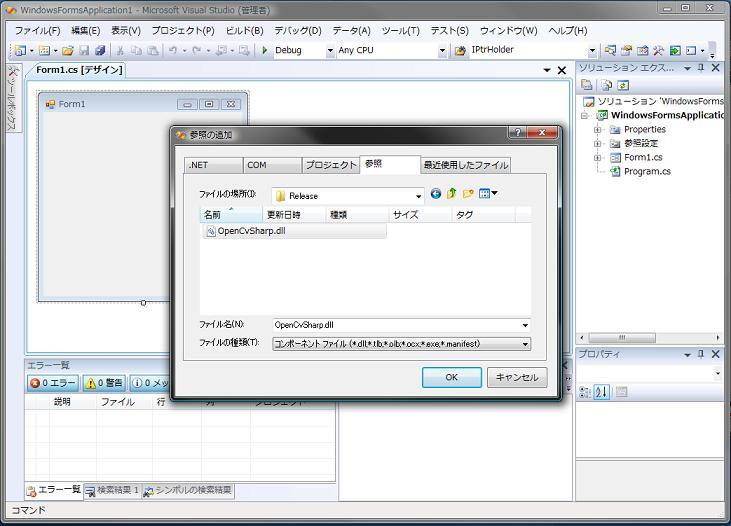Tutorial for Windows · shimat/opencvsharp Wiki · GitHub