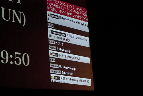 RubyKaigi 2011 by ZoAmichi., on Flickr