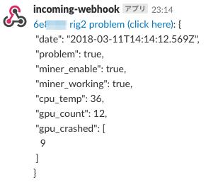 Slack web-hook example