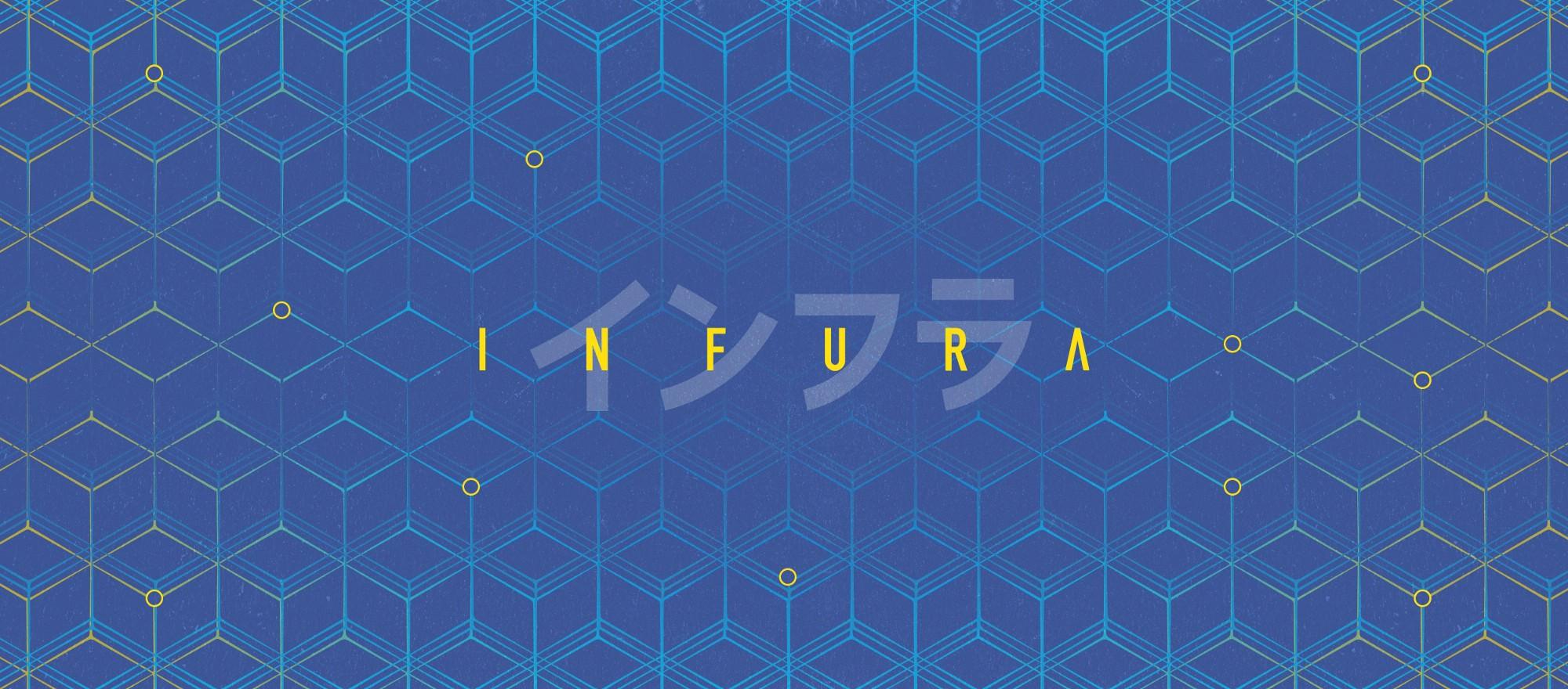 Infura Logo From Consensys