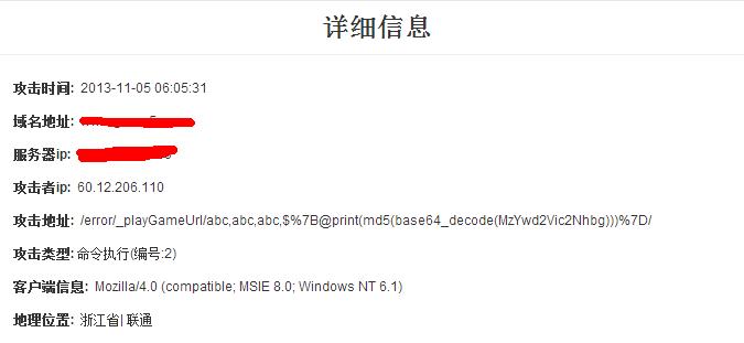Nginx_lua_waf 防CC,提供下载-高岸姬