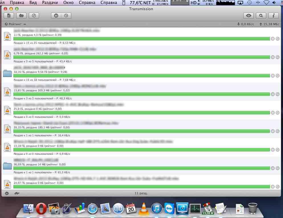 Qbittorrent seeding but not uploading | Make uTorrent Automatically