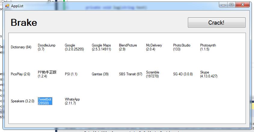 screen shot 2013-12-28 at 5 54 44 pm