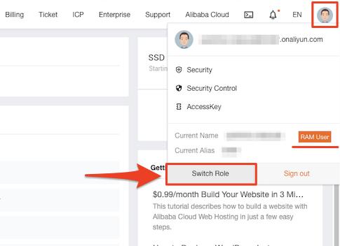 Alibaba Cloud のスイッチロール