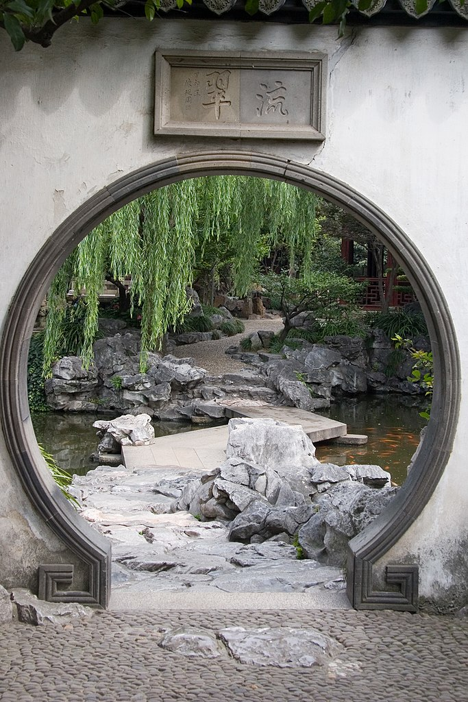 683px Shanghai   YuYuan Gardens and Old Town %28584867794%29