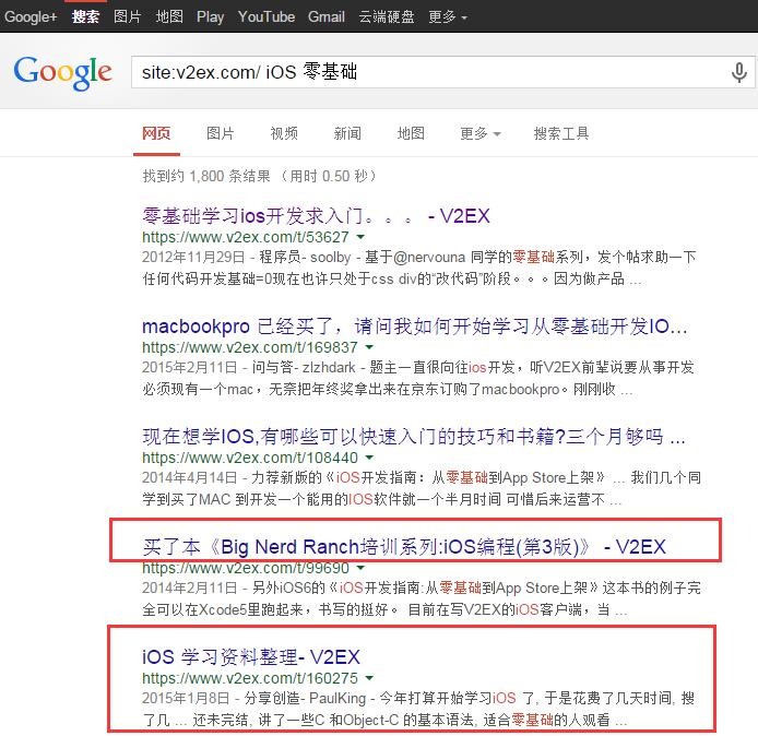 site:v2ex.com/ iOS 零基础